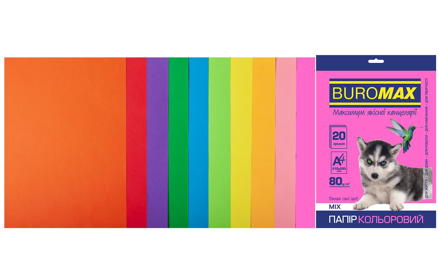 Набор цветной бумаги Buromax NEON+INTENSIVE А4, 80 г/м2, 20 листов, ассорти