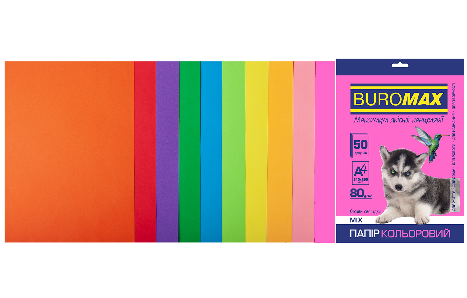 Набор цветной бумаги Buromax NEON+INTENSIV, А4, 80г/м2, 50 листов, ассорти