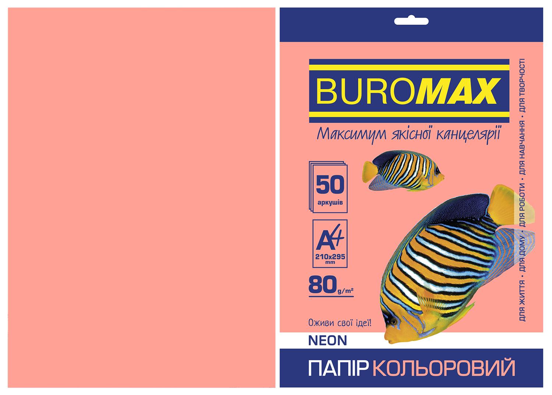Набор цветной бумаги Buromax NEON А4, 80 г/м2, 50 листов, розовый
