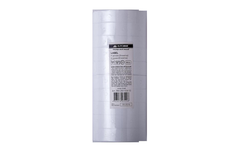 Ценник прямоугольный Buromax16х23 мм, 600 шт,белый