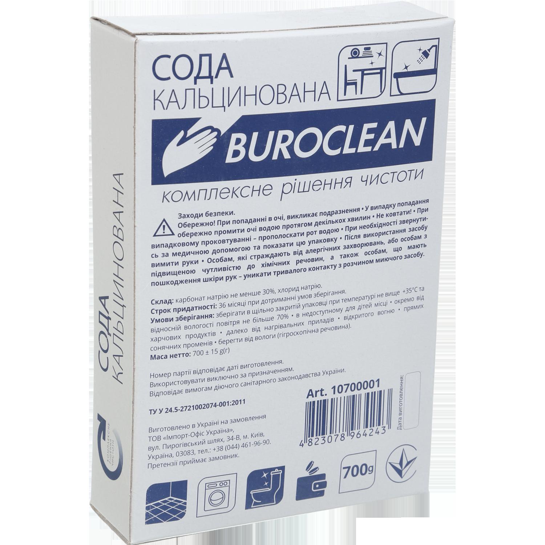Сода кальцинированная Buroclean, 700 г
