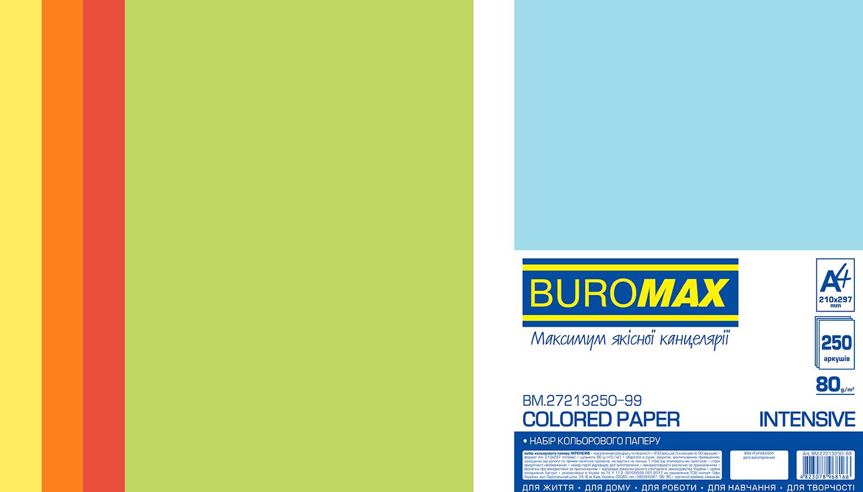 Бумага офисная цветная Buromax INTENSIVE А4, 80 г/м2, 250 листов, ассорти