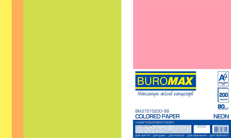 Бумага офисная цветная Buromax NEON А4, 80 г/м2, 200 листов, ассорти