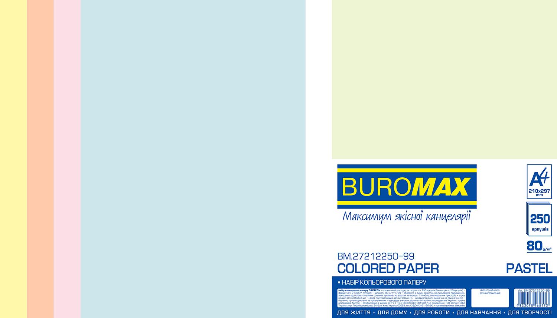 Бумага офисная цветная Buromax PASTEL А4, 80 г/м2, 250 листов, ассорти