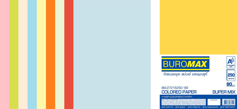 Бумага офисная цветная Buromax SUPER MIX А4, 80 г/м2, 250 листов, ассорти