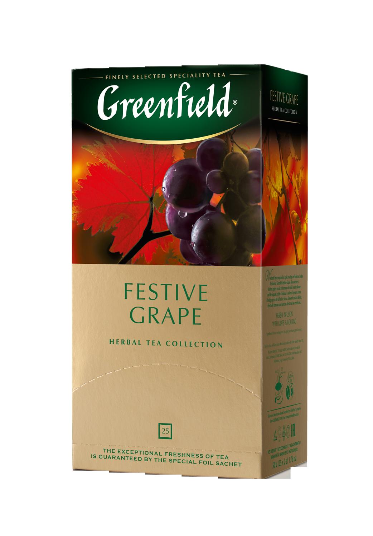 """Чай травяной Festive Grape """"Greenfield"""", 2 гр., 25 шт, пакет"""