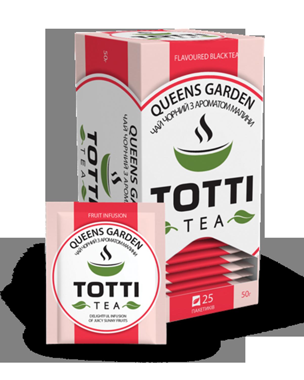 Чай фруктовый TOTTI Tea «Королевський сад», пакетированный, 2г, 25х32 мм