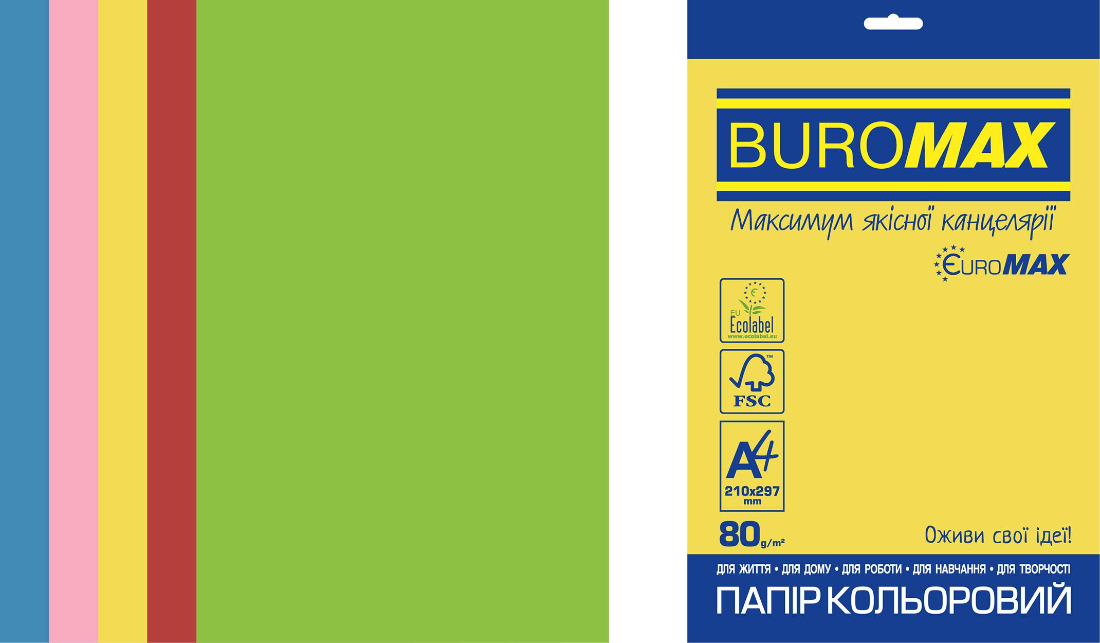 Набор бумаги офисной цветной  INTENSIVE EUROMAX, А4, 80 г/м2, 50 листов,ассорти