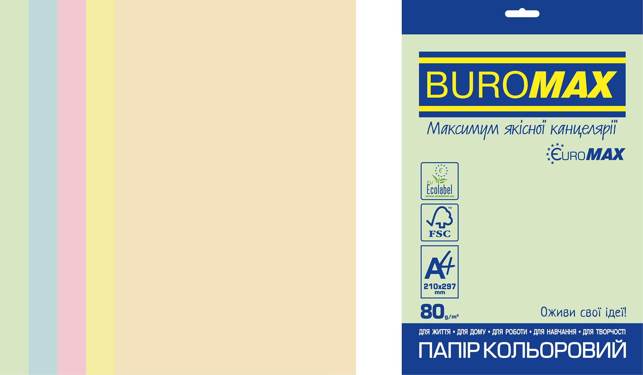 Набор бумаги офисной цветной PASTEL EUROMAX, А4, 80 г/м2, 50 листов,ассорти