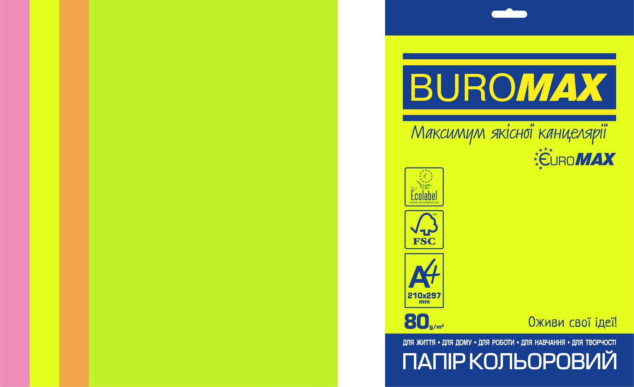 Набор бумаги офисной цветной NEON EUROMAX, А4, 80 г/м2, 50 листов,ассорти