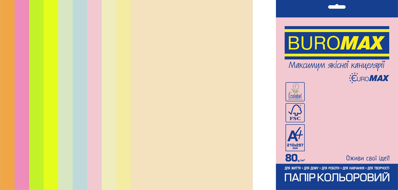 Набор бумаги офисной цветной PASTEL+NEON EUROMAX, А4, 80 г/м2, 20 листов,ассорти