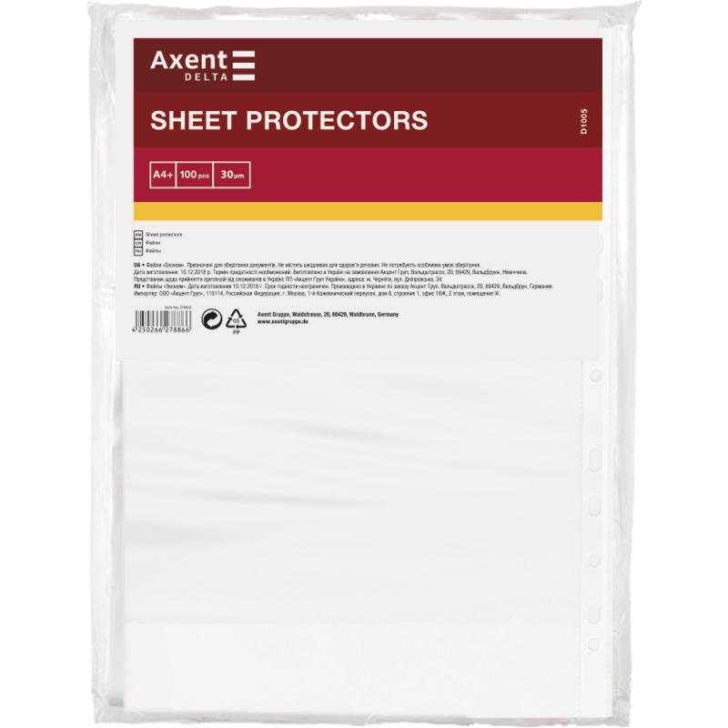 Файл для документов Axent Delta А4, 30 мкм, 100 шт