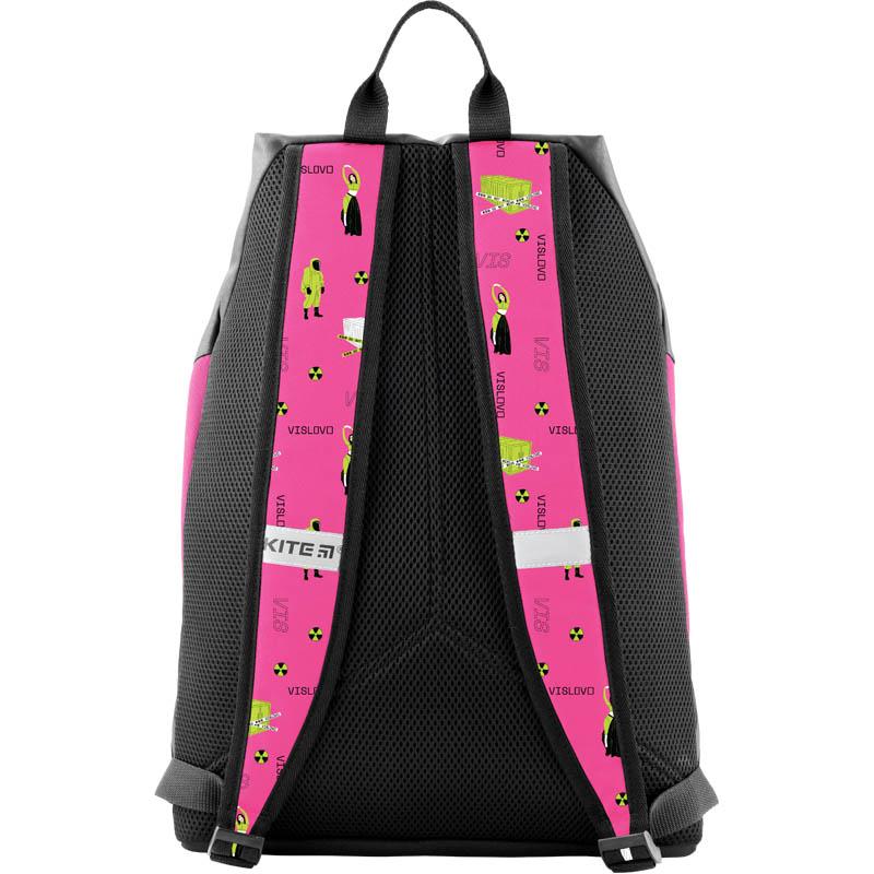Рюкзак для спорта KITE 920-1 VIS - №2