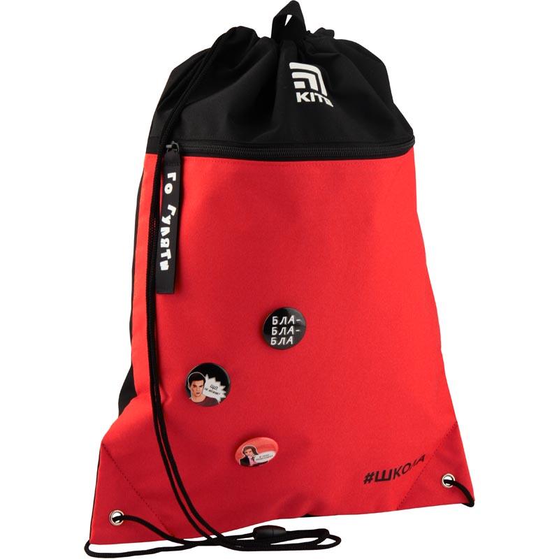 Сумка для обуви с карманом KITE Education 601L SC-1, красная - №3