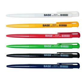 Ручка шариковая автоматическая JOBMAX BASE 0.7 мм, черная