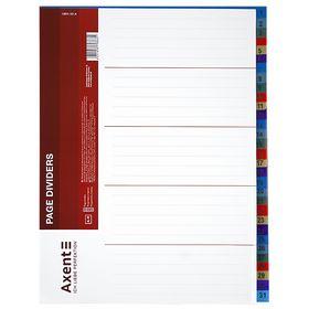 Индекс-разделитель Axent А4, 31 раздел, РР, цветной