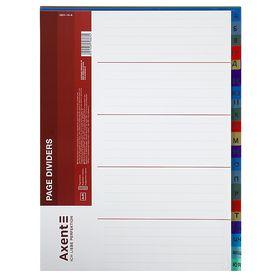 Индекс-разделитель Axent А4, 21 раздел, РР, цветной