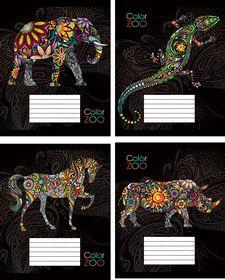 Тетрадь Мечты сбываются Цветной зоопарк А5, 48 листов, линия