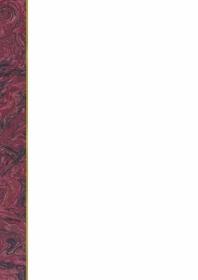 Фоновая бумага Galeria Papieru Burgund 100 г/м2, 50 шт