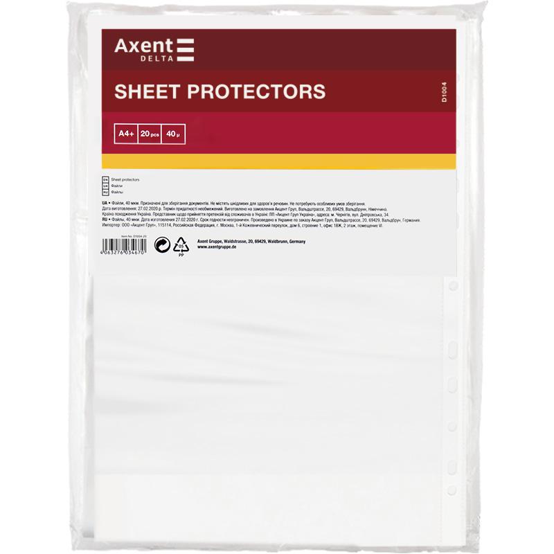 Файл для документов Axent А4, 40 мкм, 20 шт