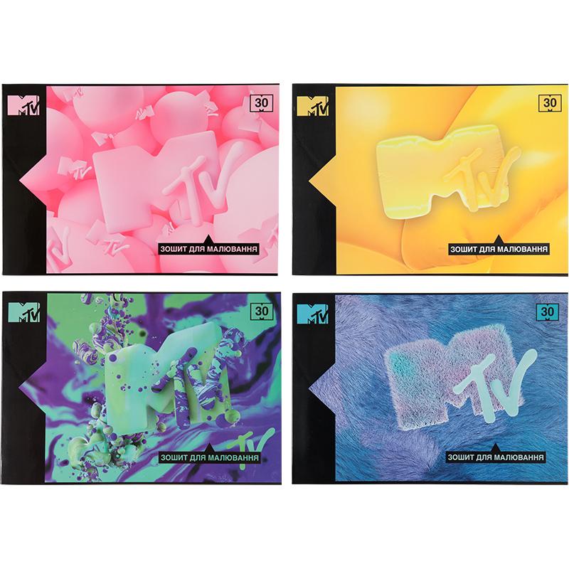 Тетрадь-планшет для рисования KITE MTV А4, 30 листов