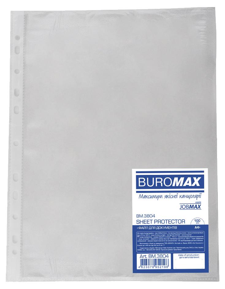 Файл для документов Buromax JOBMAX А4, 20 мкм, 100 шт