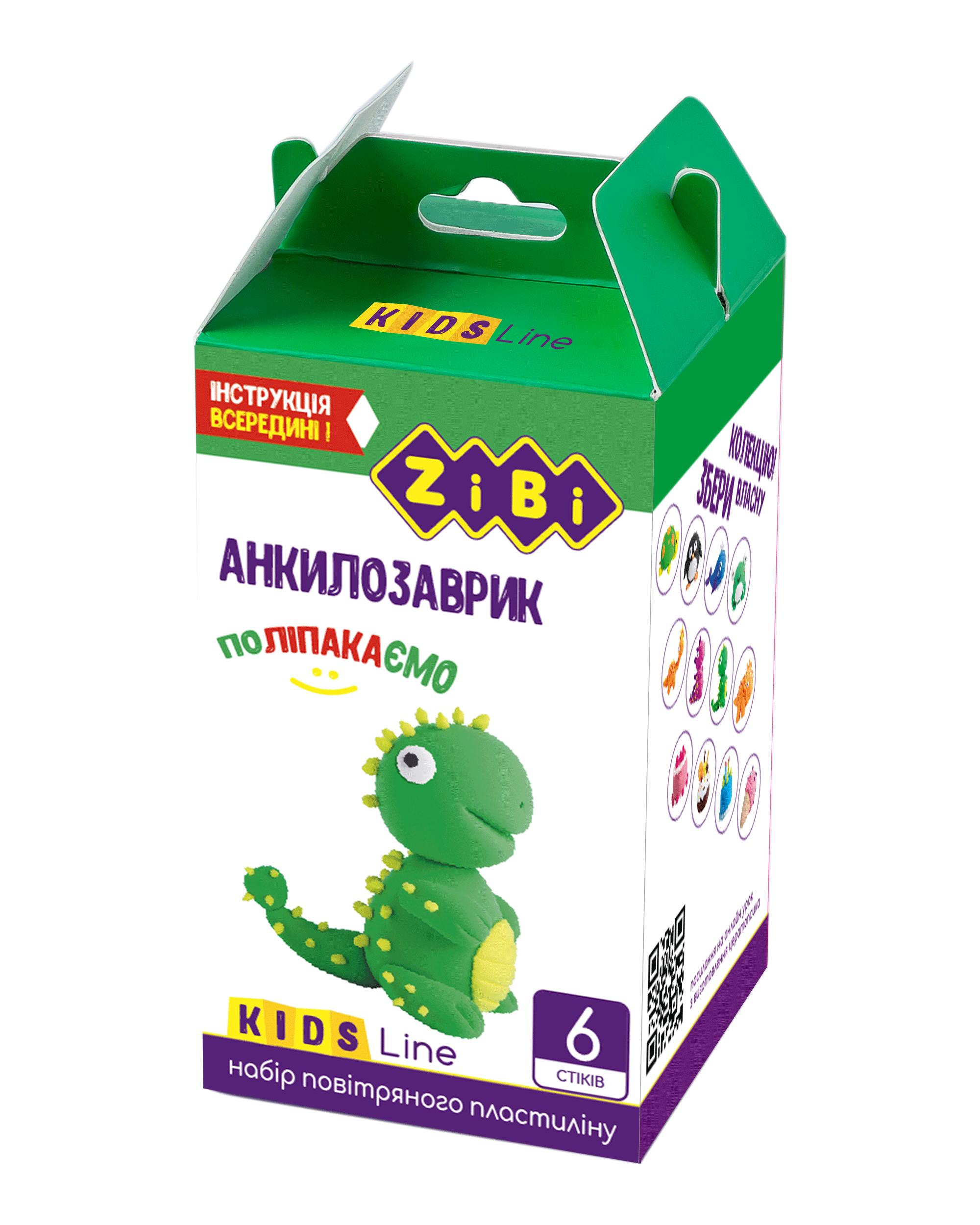 Набор воздушного пластилина для лепки ZiBi АНКИЛОЗАВРИК, 6 цветов, ассорти, 420 г