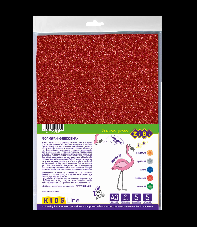 Фоамиран  цветной с блестками ZiBi  KIDS Line А3, 5 листов, 5 цветов