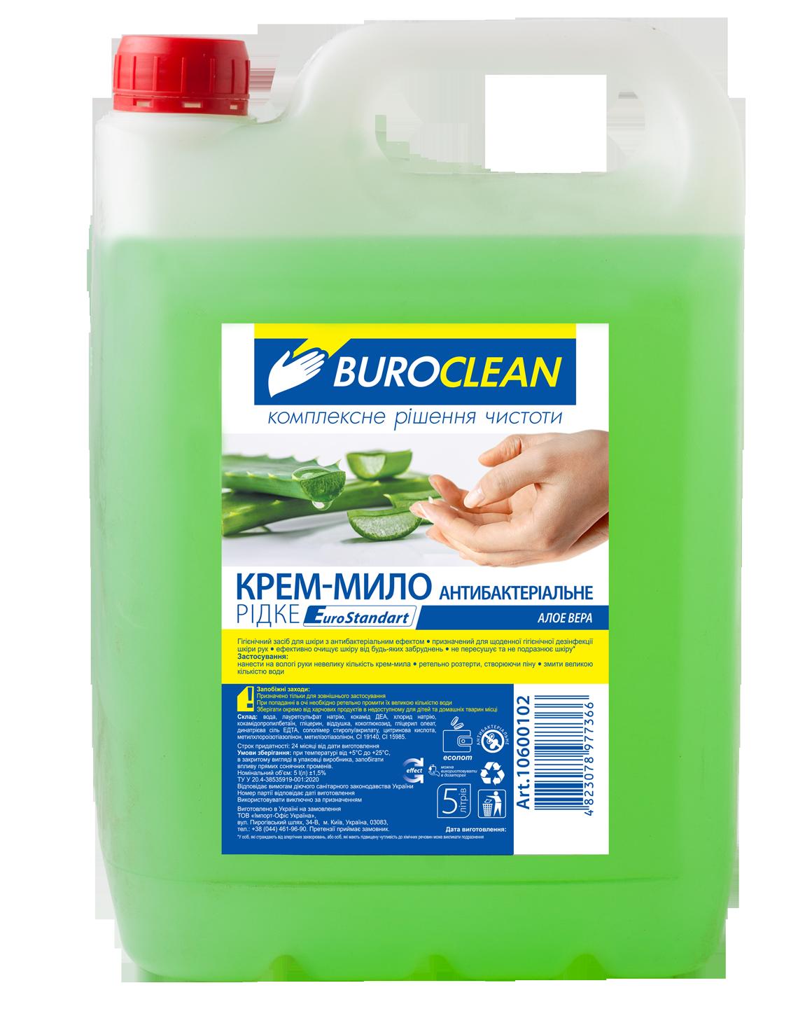 Крем-мыло жидкое антибактериальное BuroClean АЛОЕ ВЕРА EuroStandart, 5л