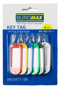 Брелоки для ключей Buromax 6 шт, ассорти
