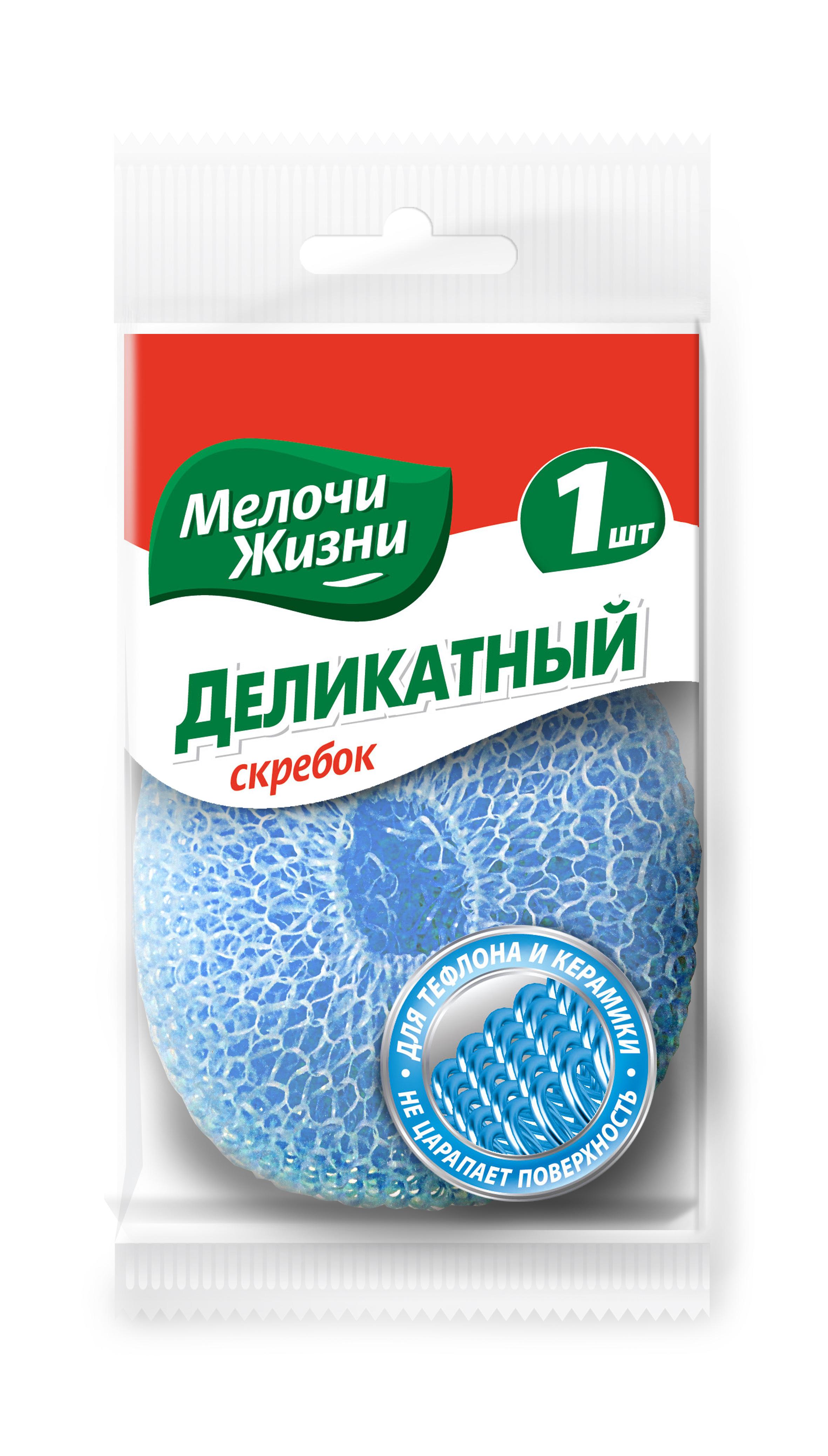 Скребок Мелочи Жизнипластиковый