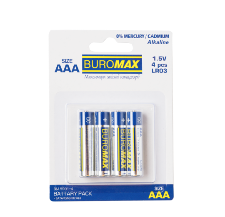 Батарейка Buromax LR6 (AA), 4 шт