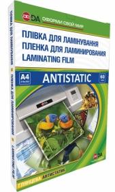 Пленка для ламинирования Antistatic глянцевая 60 мкм, А4, 100 шт