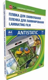Пленка для ламинирования Antistatic глянцевая80 мкм, А4, 100 шт