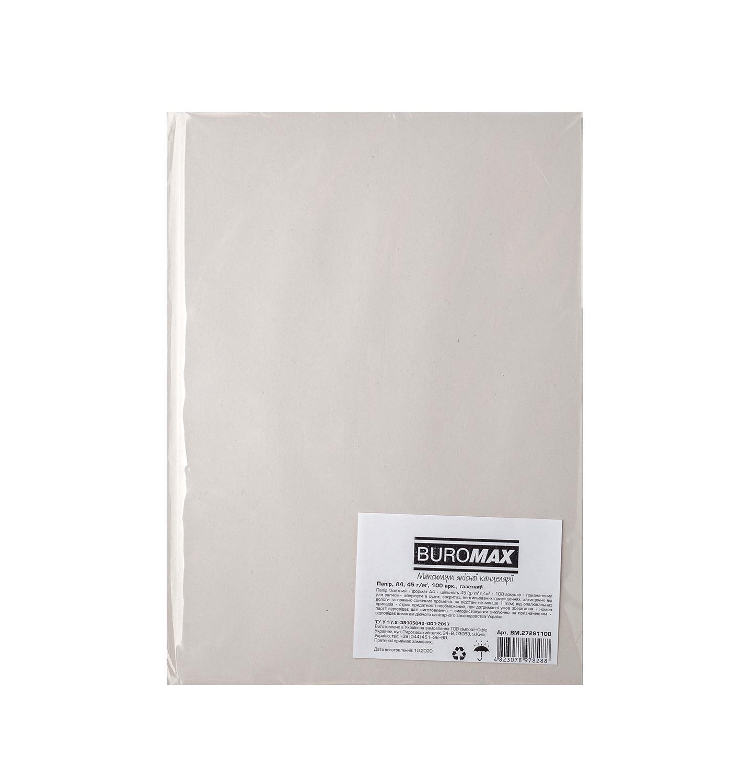 Газетная бумага BuromaxА4,45 г/м2, 100 листов