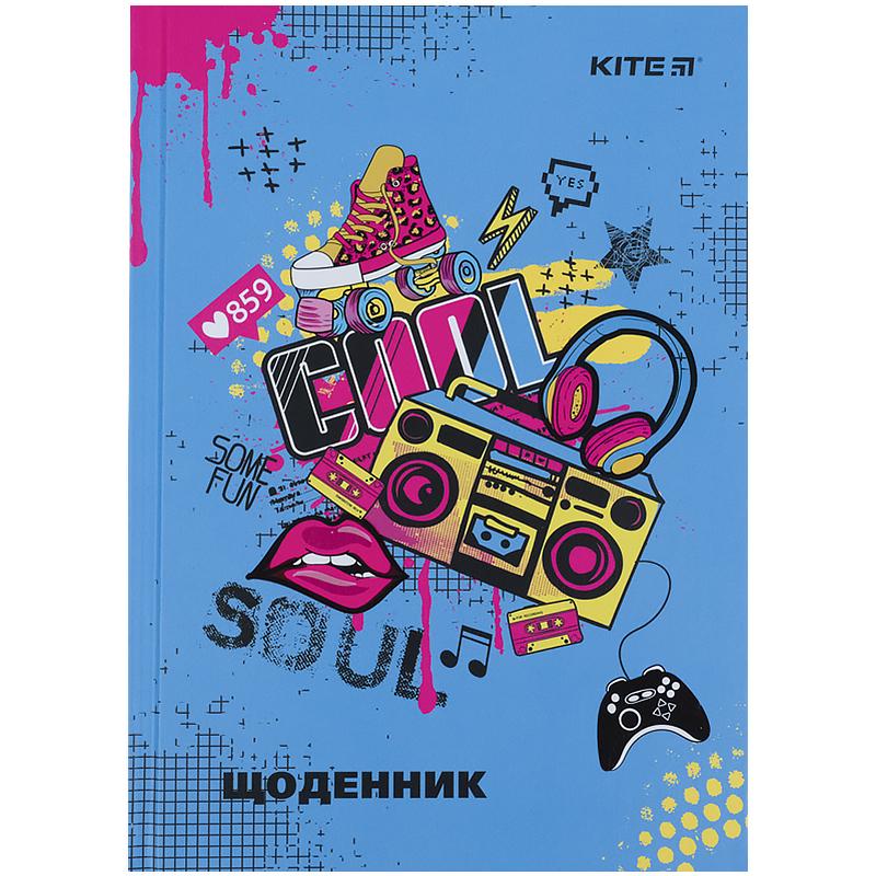 Дневник школьный KITE В5, 42 листа, Cool