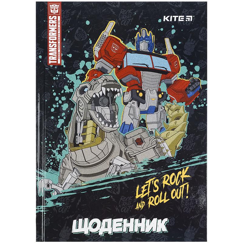 Дневник школьный KITE В5, 42 листа, Transformers-2