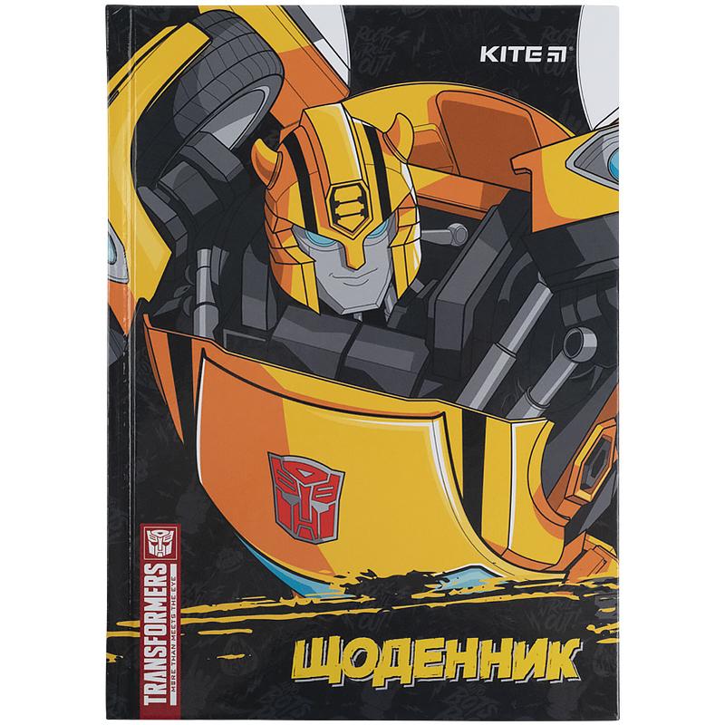 Дневник школьный KITE В5, 42 листа, Transformers-1