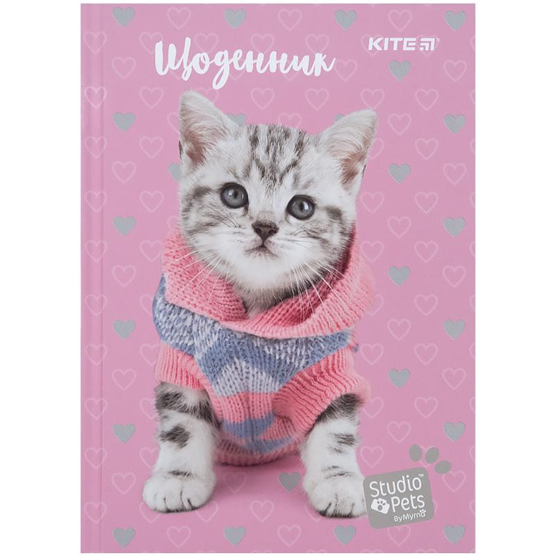 Дневник школьный KITE В5, 42 листа, Studio Pets-2