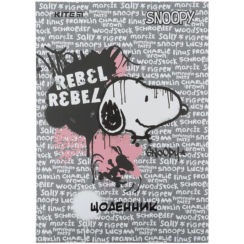 Дневник школьный KITE В5, 42 листа, Peanuts Snoopy-1