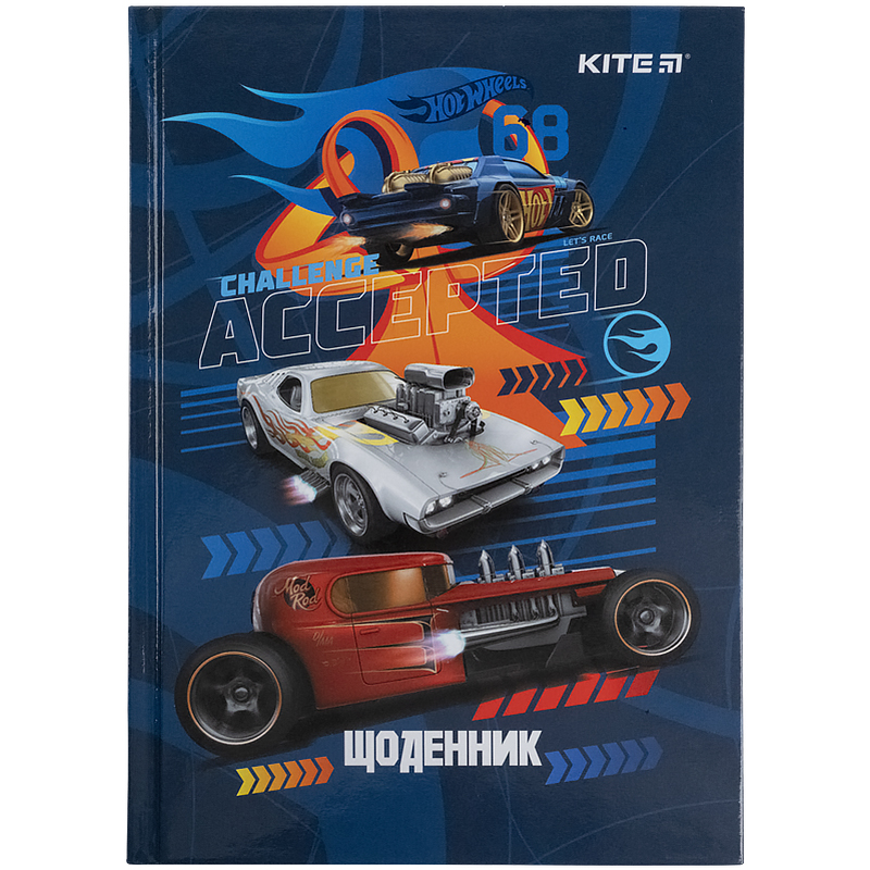 Дневник школьный KITE В5, 42 листа, Hot Wheels -1
