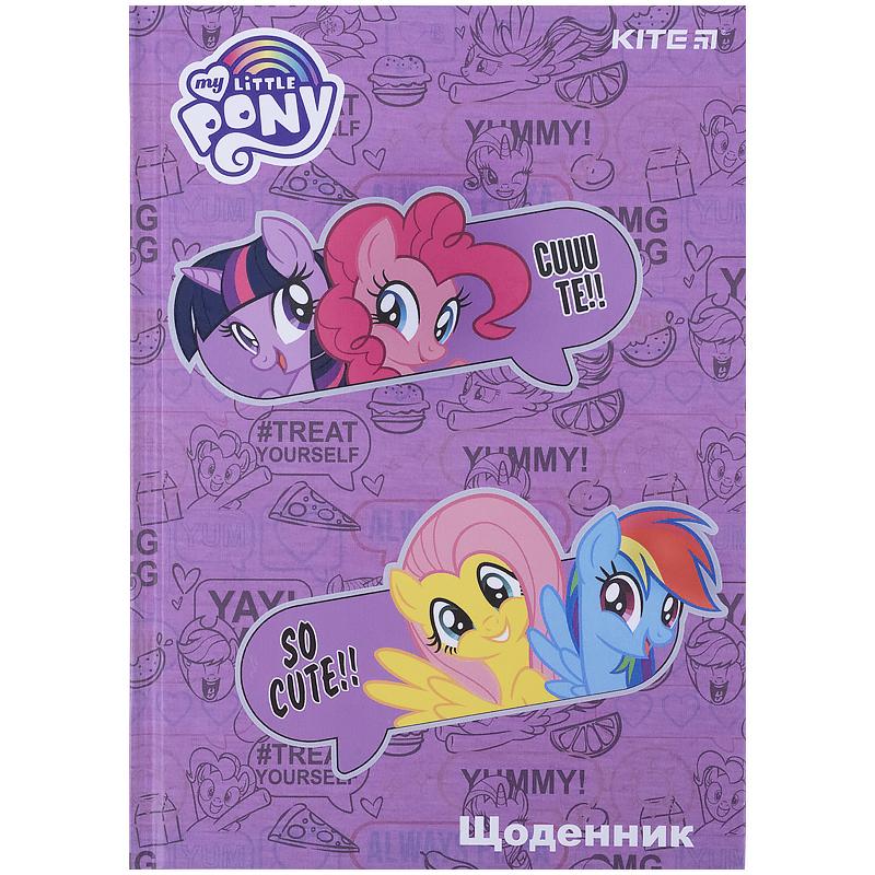 Дневник школьный KITE В5, 42 листа, My Little Pony-1