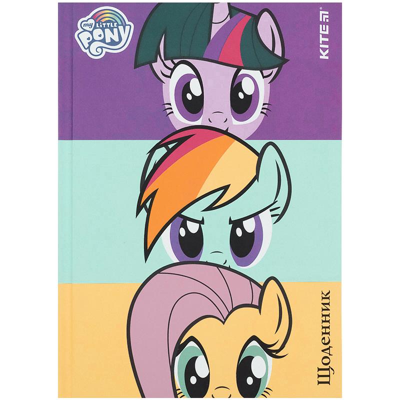 Дневник школьный KITE В5, 42 листа, My Little Pony-2