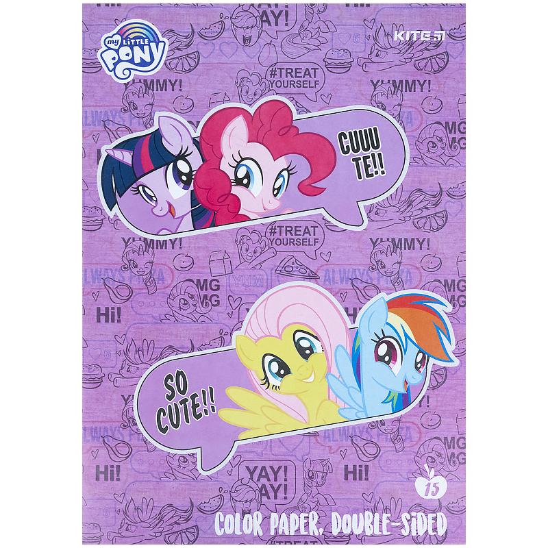 Бумага цветная двухсторонняя КІТЕ My Little Pony А4, 15 листов, 15 цветов