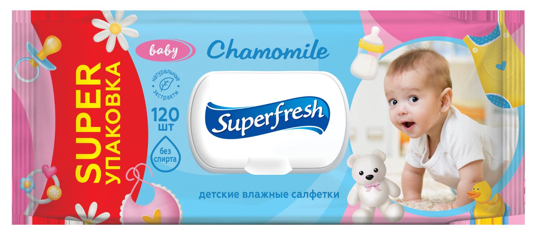 Салфетки влажные Superfresh Baby chamomile с клапаном, 120 шт