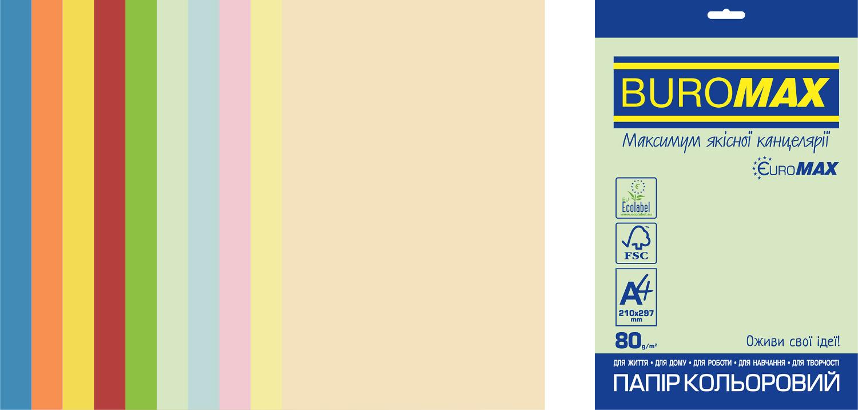 Бумага офисная цветная Buromax INTENSIVE EUROMAX А4, 80 г/м2, 250 листов,ассорти