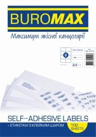Этикетки самоклеящиеся Buromax 8 шт, 105х74.6 мм, 100 листов