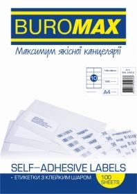 Этикетки самоклеящиеся Buromax 10 шт, 105х58 мм, 100 листов