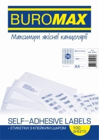 Этикетки самоклеящиеся Buromax 56 шт, 52.5х21.2 мм, 100 листов