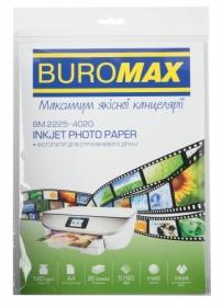 Фотобумага матовая А4, 180 г/м2, 20 листов